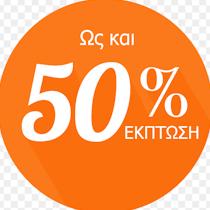 metamed προσφορά έκπτωσης 50% στην διάγνωση και θεραπεία